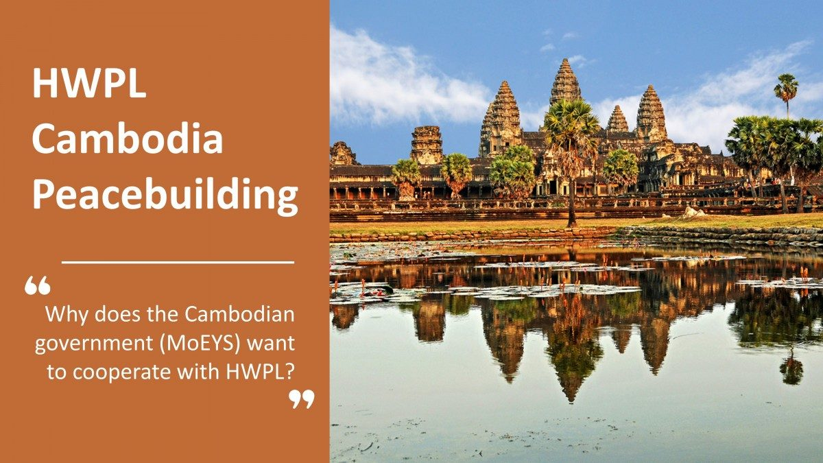 A STEP TOWARDS PEACE HWPL Cambodia Peacebuilding Peace education Peace Man Hee Lee Killing Fields Khmer Empire HWPL Cambodia Peacebuilding HWPL Cambodia DPCW chairman Lee Cambodian Genocide