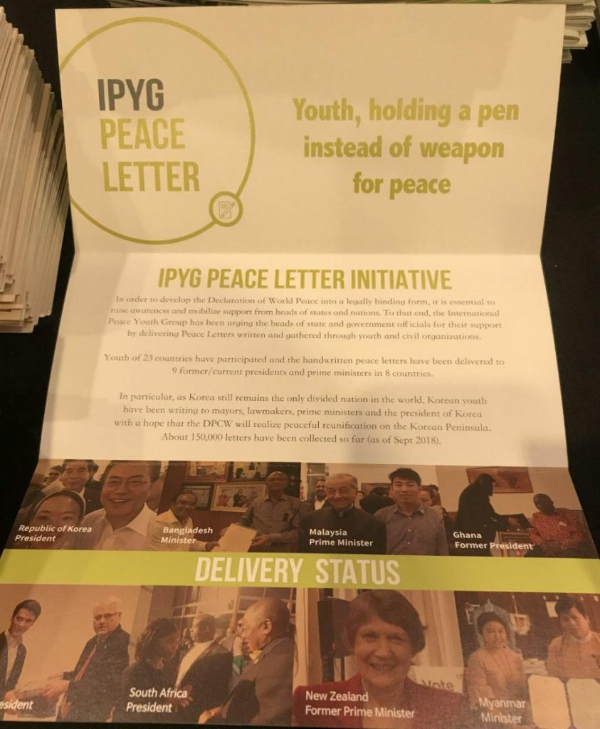 A STEP TOWARDS PEACE IPYG Peace Letters to All Presidents UN Security Council Seychelles peace letters Pan African Parliament legally binding IWPG IPYG Peace Letters HWPL eSwatini DPCW Declaration of Peace and Cessation of War Comoros Centre BBS African Union