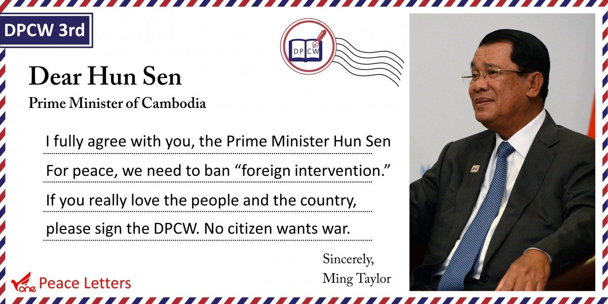 A STEP TOWARDS PEACE Peace Letters to Prime Minister Hun Sen unification Tep Vong Prime minister Hun Sen Peace Letter Peace NoWar Man Hee Lee biography Man Hee Lee Korean Peninsula Killing Fields IWPG IPYG peace letter campaign IPYG HWPL DPCW Cambodia