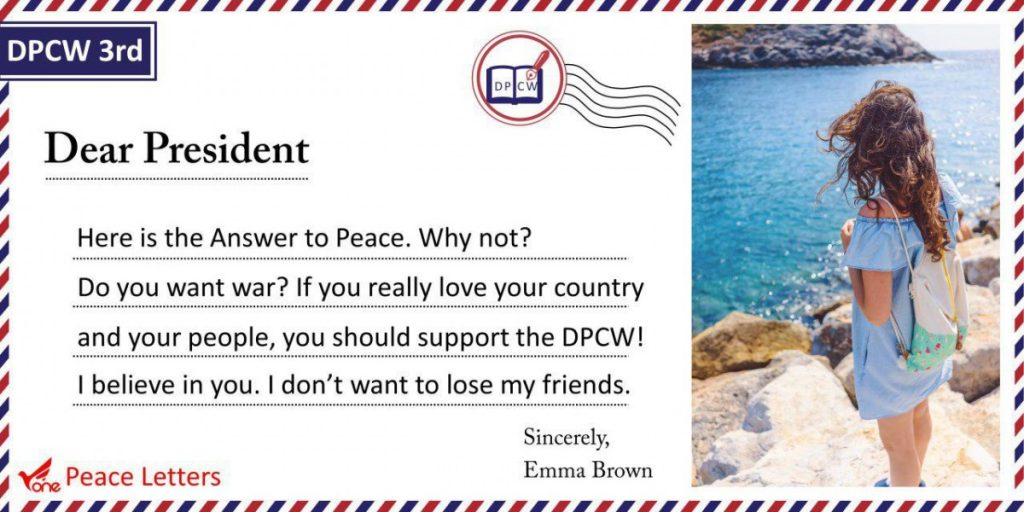 A STEP TOWARDS PEACE What is HWPL? Peace letter for What? WorldPeace What is HWPL PressConference PeaceLetter Peace Letter Manheelee IWPG IPYG peace letter campaign IPYG InternationalLaw HWPL DPCW chairman Lee 3rdCommemoration 3rd DPCW