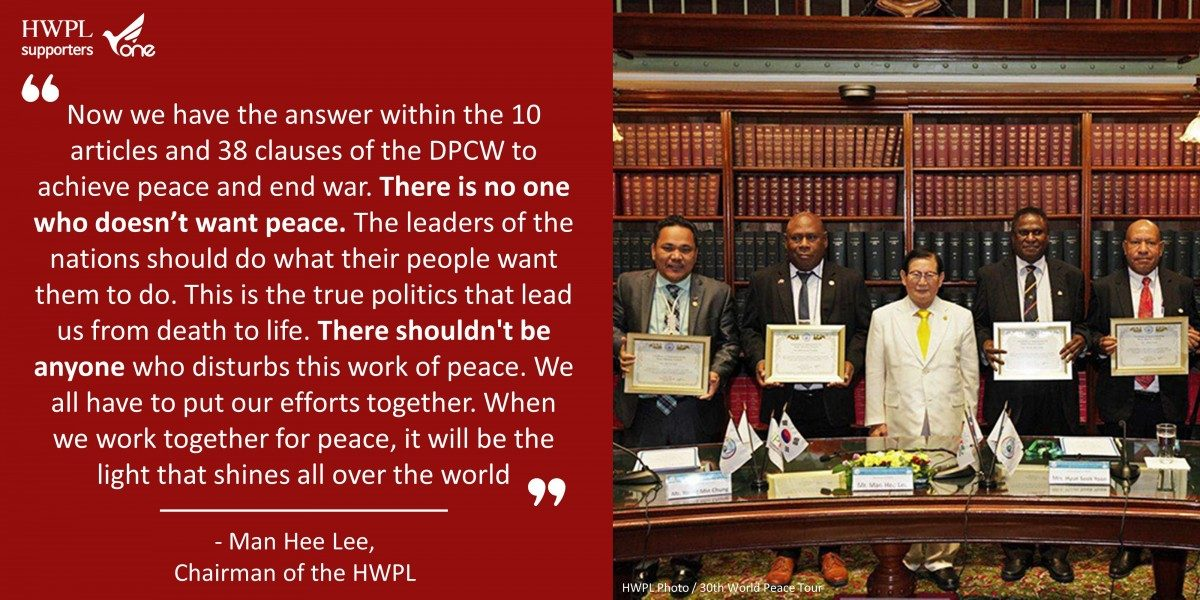 A STEP TOWARDS PEACE The Chairman Man Hee Lee Quotes #8 What is HWPL Sydney Manheelee Man Hee Lee Quotes Man Hee Lee HWPL 30th World Peace Tour