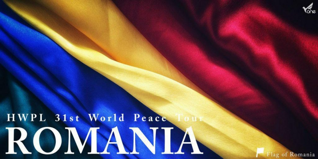 A STEP TOWARDS PEACE HWPL 31st World Peace Tour: 2019 PEACE EDUCATION Conference #2 What is HWPL Teacher_role Romania PeaceEducation Man Hee Lee Peace Quotes Man Hee Lee HWPL Heavenly Culture Emil Constantinescu biography Emil Constantinescu DPCW 31st_WorldPeacetour