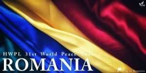 HWPL 31st World Peace Tour 2019 PEACE EDUCATION Conference Romania