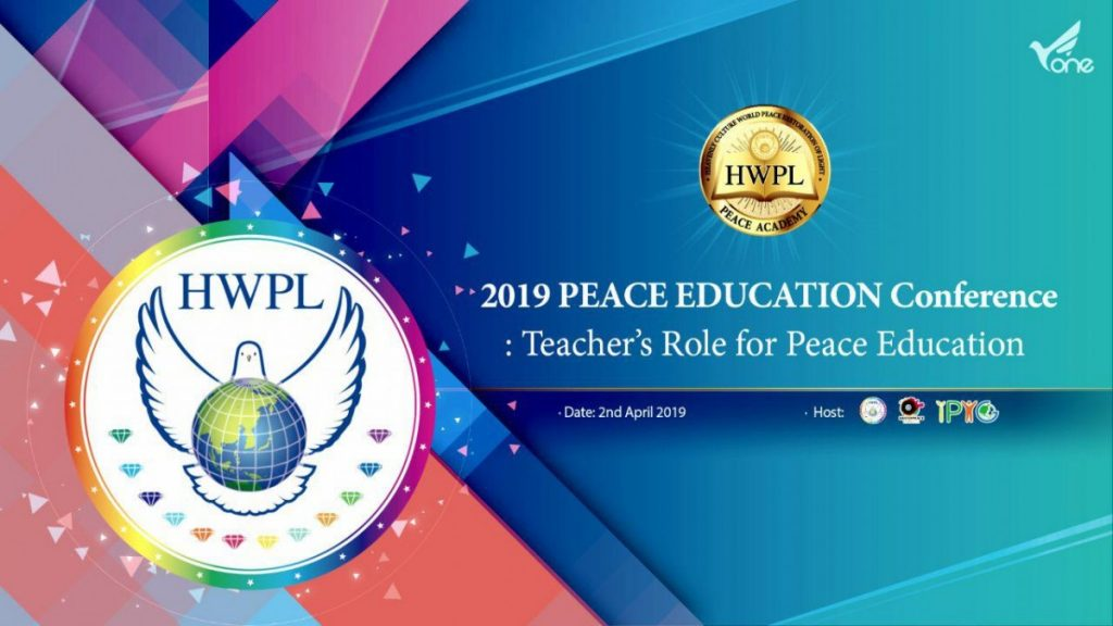A STEP TOWARDS PEACE HWPL 31st World Peace Tour: 2019 PEACE EDUCATION Conference United Nations Unicef Teacher_role Romania PeaceEducation Man Hee Lee Quotes Man Hee Lee biography Man Hee Lee IWPG HWPL ENDviolence Emil Constantinescu biography Emil Constantinescu 2018 DPCW 31st_WorldPeacetour