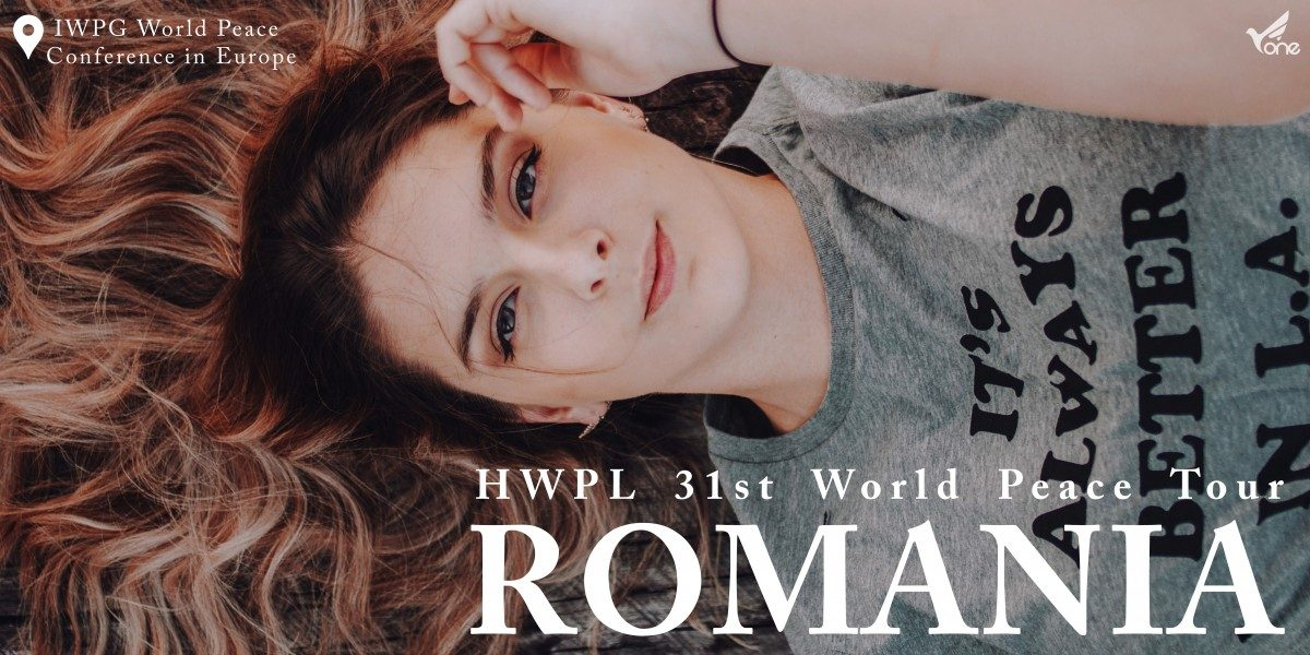 A STEP TOWARDS PEACE HWPL 31st World Peace Tour: IWPG World Peace Conference in Europe #4 Women_role What is HWPL UN Women Romania PeaceLetter our mother Mom man hee lee dpcw Man Hee Lee IWPG Hyun Sook Yoon HWPL Europe DPCW 31st_WorldPeacetour