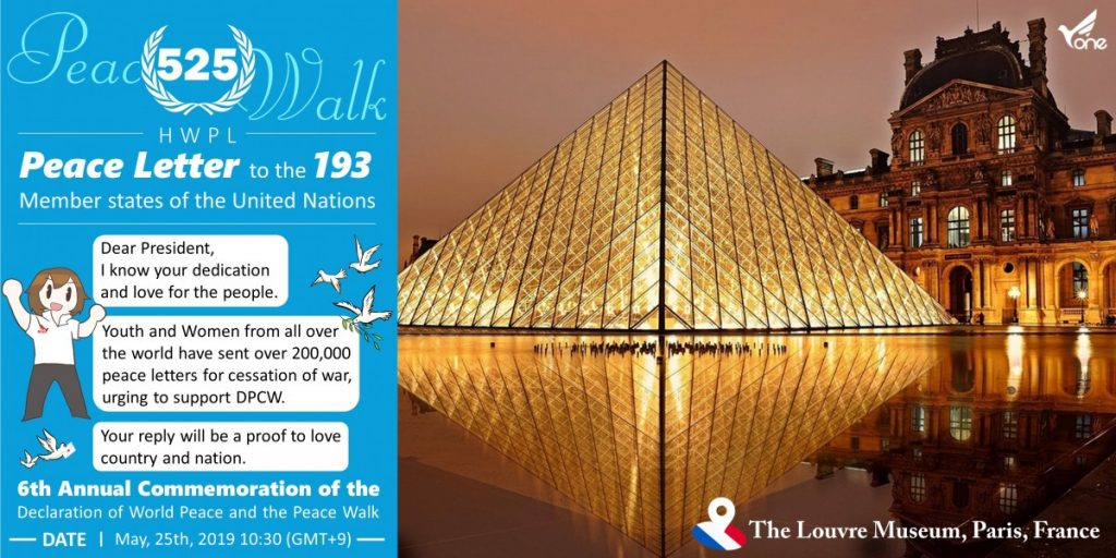 A STEP TOWARDS PEACE [D-3] Peace Walk in Europe and HWPL Viktor Yushchhenko UN General Assembly RE_Peaceletter Reply Peacewalk Peace Letter Manheelee IWPG IPYG hwpl peace walk HWPL European Peace Walk EPW DPCW Camino de Santiago #525_peacewalk