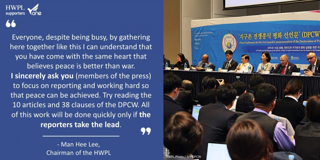 A STEP TOWARDS PEACE The Chairman Man Hee Lee Quotes #10 What is HWPL PressConference Peace Letter Manheelee Man Hee Lee Quotes Man Hee Lee biography DPCW 3rd DPCW