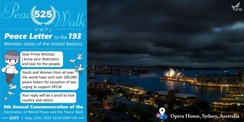 A STEP TOWARDS PEACE HWPL Australia Peace Festival What is HWPL Spreading a culture of peace Peacewalk peace festival Peace education Manheelee IWPG IPYG Australia IPYG hwpl peace walk HWPL Australia Peace Festival HWPL Australia HWPL