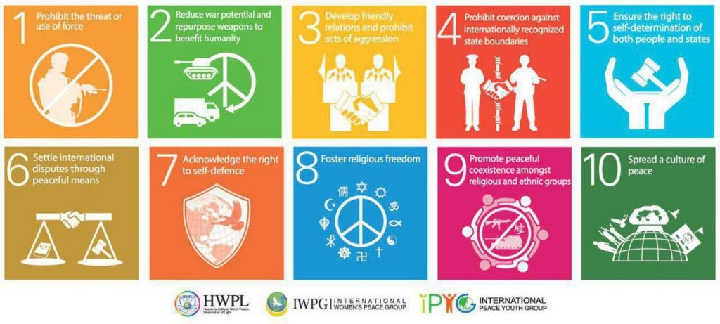 A STEP TOWARDS PEACE Why Do We Need DPCW and Peace Walk? What is HWPL Seattle Center Santa Monica San Salvador San Francisco RE_Peaceletter Reply Peacewalk Peace Letter Manheelee Man Hee Lee biography letter of peace letter for peace LA IWPG IPYG hwpl peace walk HWPL Guatemala DPCW Daegu California Busan Berlin Alaska 918 WARP Summit 3rd DPCW