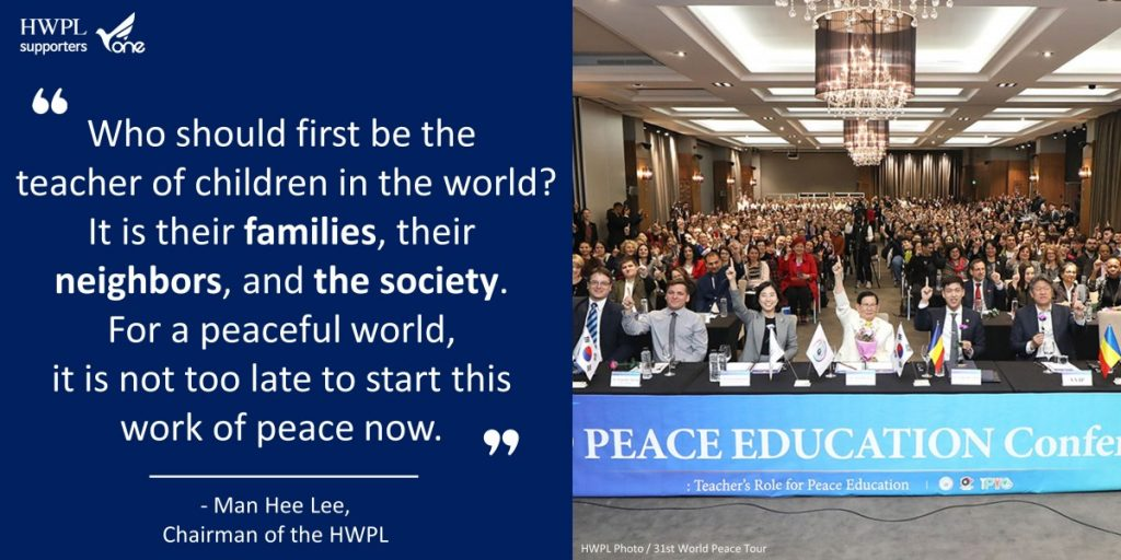 A STEP TOWARDS PEACE The Chairman Man Hee Lee Quotes #12 Romania manheelee world peace tour Manheelee Man Hee Lee Quotes Man Hee Lee biography ISACCL HWPL Former President of Romania Emil Constantinescu biography Centre BBS 31st_WorldPeacetour