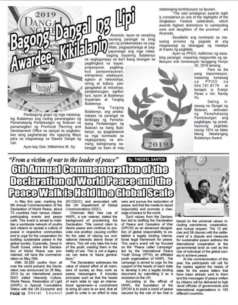 A STEP TOWARDS PEACE The Philippines and Uganda News about HWPL Peacewalk What is HWPL Washington D.C. Volunteers Individuals for Peace (VIP) United Runners of Cavite Uganda RE_Peaceletter Reply Philippines Philippine Chamber of Commerce and Industry Peacewalk Peace Letter Manheelee Man Hee Lee Quotes Man Hee Lee Peace Quotes Man Hee Lee biography Kaakibat Ng Autism Society Phil Multi-purpose Cooperative IWPG IPYG hwpl peace walk HWPL DPCW