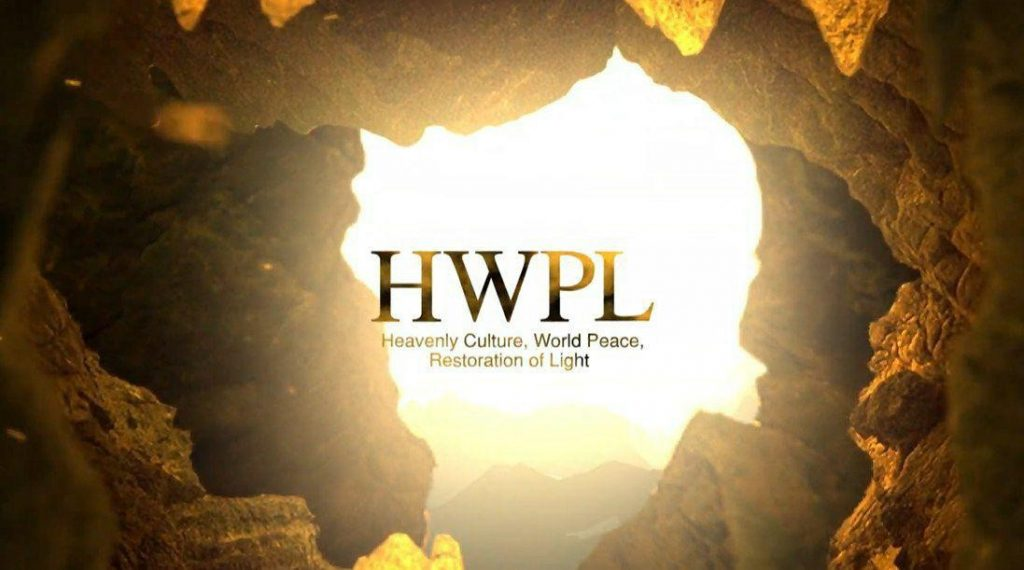A STEP TOWARDS PEACE Sri Lanka Explosion, Who's Behind the Scenes? WARP OFFICE Sri Lanka scriptures Religious war NEGOMBO HWPL Intercontinental WARP Office Meeting HWPL