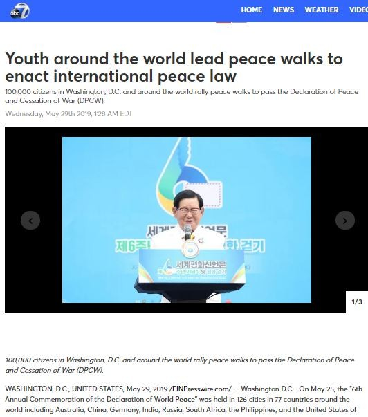 A STEP TOWARDS PEACE Washington D.C. and Romania News about HWPL Peace Walks What is HWPL Washington D.C. Romania RE_Peaceletter Reply Peacewalk Peace Letter NBC4 NBC29 Manheelee Man Hee Lee biography letter of peace letter for peace IWPG IPYG HWPL peace quotes HWPL Fox5 DPCW ANTENA3 Albaiulianul ABC7