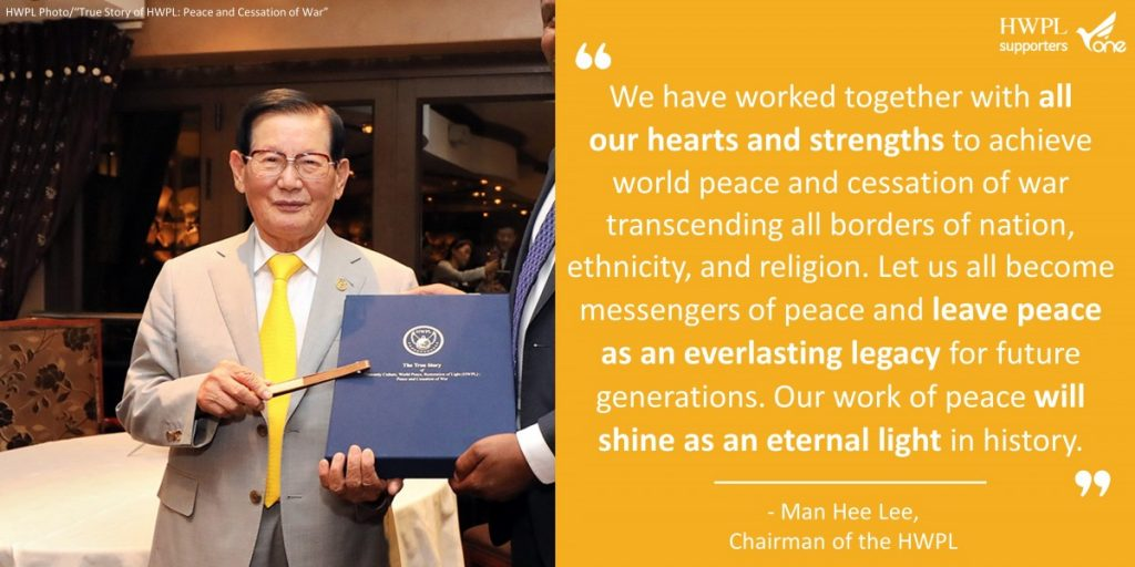 A STEP TOWARDS PEACE The Chairman Man Hee Lee Quotes #12 Man Hee Lee Quotes Man Hee Lee Peace Quotes Man Hee Lee Peace Biography man hee lee hwpl man hee lee dpcw Man Hee Lee biography hwpl man hee lee