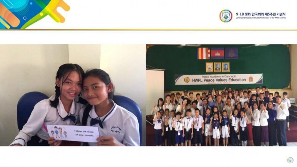 A STEP TOWARDS PEACE 2019 World Peace Summit: HWPL Peace Education Conference WARPsummit2019 Together_Peace manheelee peace leader Manheelee Man Hee Lee Peace Quotes man hee lee peace education Man Hee Lee Peace Biography man hee lee hwpl man hee lee dpcw Man Hee Lee biography LPproject LegislatePeace hwpl world peace summit hwpl warp summit hwpl peace organization hwpl peace legislate HWPL Peace education hwpl newsletter hwpl man hee lee hwpl dpcw HWPL dpcw peace letter dpcw meaning DPCW 2019WorldPeaceSummit