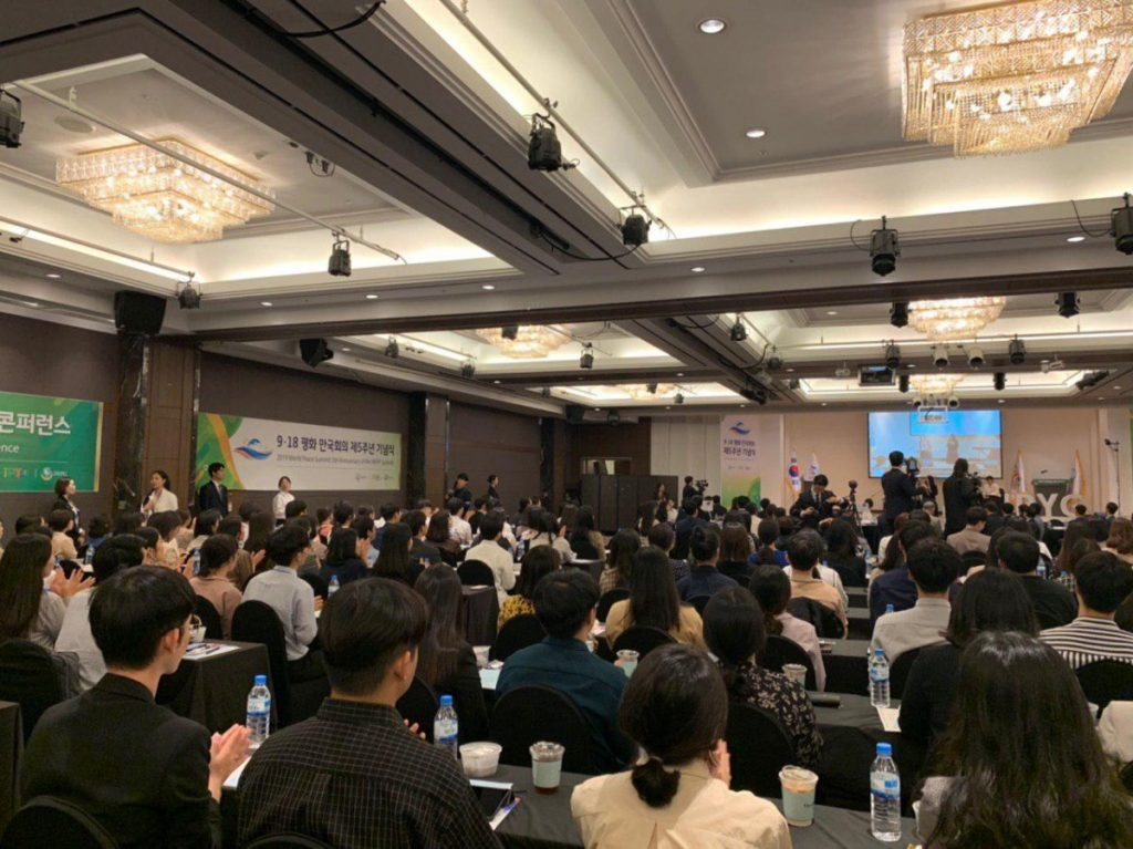A STEP TOWARDS PEACE [LP project] 2019 International Youth Peace Conference WARPsummit2019 Together_Peace manheelee peace leader Manheelee Man Hee Lee Peace Quotes man hee lee peace education Man Hee Lee Peace Biography man hee lee hwpl man hee lee dpcw Man Hee Lee biography LPproject hwpl warp summit hwpl peacewalk HWPL Peace Letter hwpl peace legislation hwpl peace initiative hwpl man hee lee hwpl Legislate Peace hwpl dpcw HWPL dpcw peace letter dpcw meaning DPCW 2019WorldPeaceSummit #LegislatePeace