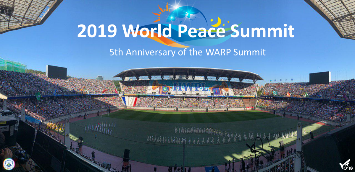 A STEP TOWARDS PEACE Between HWPL and Suwon World Cup Stadium (Big Bird) WARPsummit2019 Together_Peace Suwon World Cup Stadium Manheelee Man Hee Lee Peace Quotes man hee lee hwpl man hee lee dpcw LPcampaign LegislatePeace hwpl peace legislation hwpl peace legislate hwpl dpcw HWPL DPCW Big Bird 2019WorldPeaceSummit