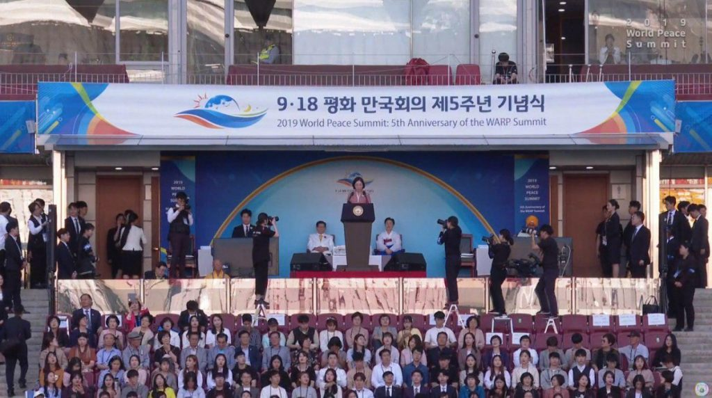 A STEP TOWARDS PEACE [Legislate Peace] 2019 World Peace Summit: 5th Anniversary of the WARP Summit WARPsummit2019 Together_Peace manheelee peace leader Manheelee Man Hee Lee Peace Quotes man hee lee peace education Man Hee Lee Peace Biography man hee lee hwpl man hee lee dpcw Man Hee Lee biography LPproject hwpl world peace summit hwpl warp summit hwpl Together Peace hwpl peacewalk hwpl peace organization HWPL Peace Letter hwpl peace legislation hwpl peace legislate hwpl peace law hwpl peace initiative HWPL Peace education hwpl newsletter hwpl man hee lee hwpl mail hwpl Legislate Peace hwpl dpcw HWPL dpcw peace letter dpcw meaning DPCW 2019WorldPeaceSummit #LegislatePeace
