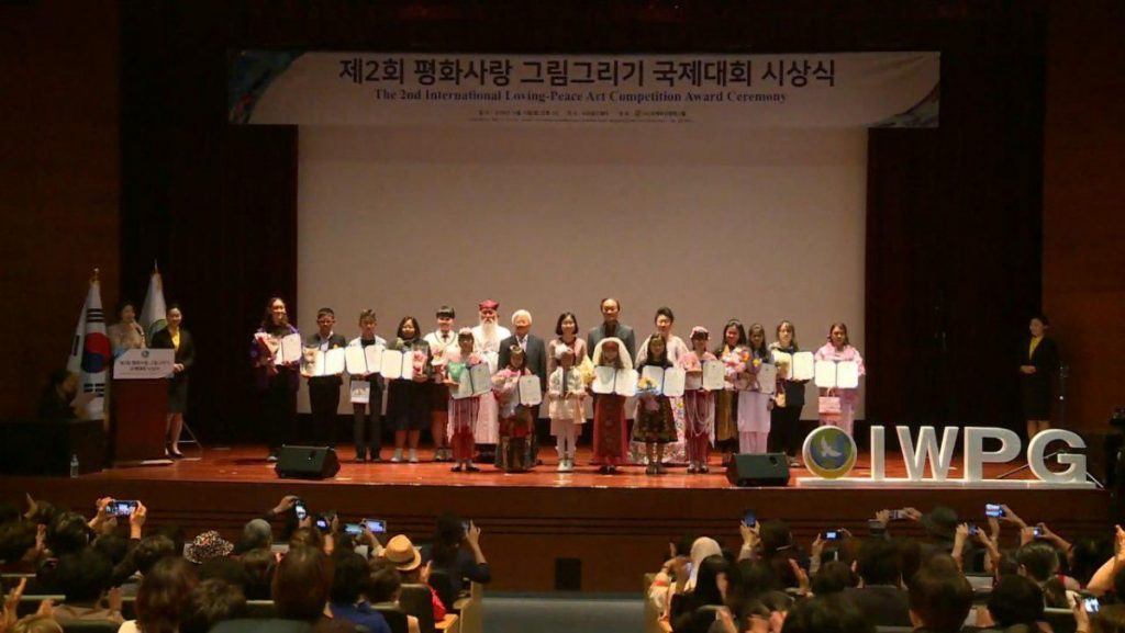 "A STEP TOWARDS PEACE [IWPG] The 2nd Award Ceremony of ""International Loving-Peace Art Competition"" Together_Peace Peace man hee lee peace LovingPeaceArt IWPG HWPL friend DPCW Competition AwardCeremony 2ndArtcompetition #LegislatePeace"