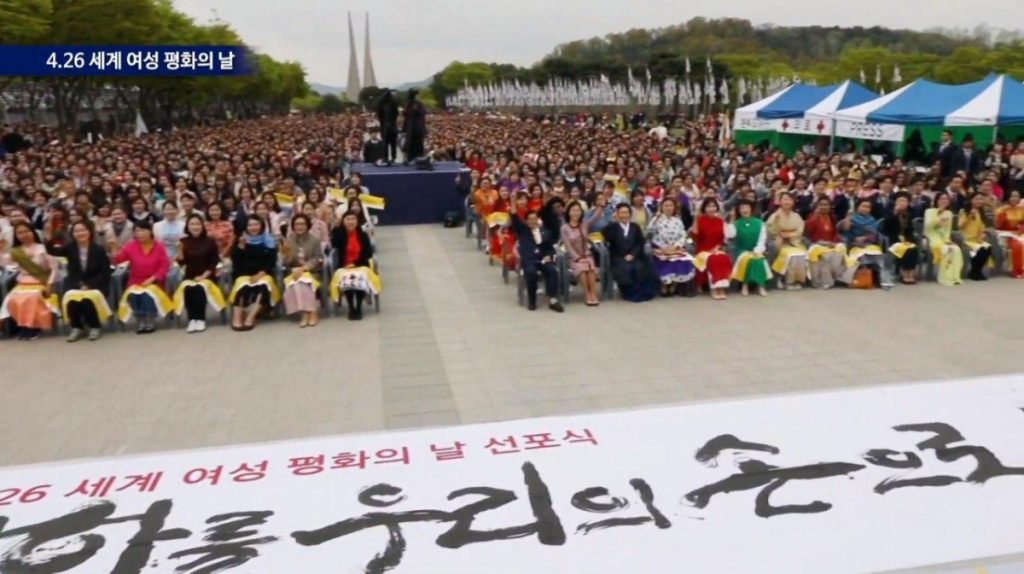 A STEP TOWARDS PEACE [IWPG] 2019 International Women's Peace Conference Yoon Hyun Sook WARPsummit2019 Together_Peace manheelee peace leader Man Hee Lee Peace Quotes man hee lee peace education Man Hee Lee Peace Biography man hee lee hwpl man hee lee dpcw Man Hee Lee biography LPproject IWPG Chairwoman IWPG hwpl world peace summit hwpl warp summit hwpl Together Peace HWPL Peace Letter hwpl peace initiative HWPL Peace education hwpl newsletter hwpl man hee lee hwpl mail hwpl Legislate Peace HWPL dpcw peace letter DPCW 63rd UN CSW 2019WorldPeaceSummit 2019InternationalWomen'sPeaceConference #LegislatePeace