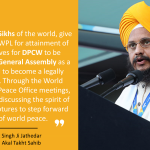 Giani Harpreet Singh Ji Jathedar (Head), from Sri Akal Takht Sahib gave speech at the 2019 World Peace Summit