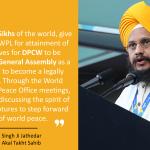 Giani Harpreet Singh Ji Jathedar (Head), from Sri Akal Takht Sahib gave speech at the 2019 World Peace Summit