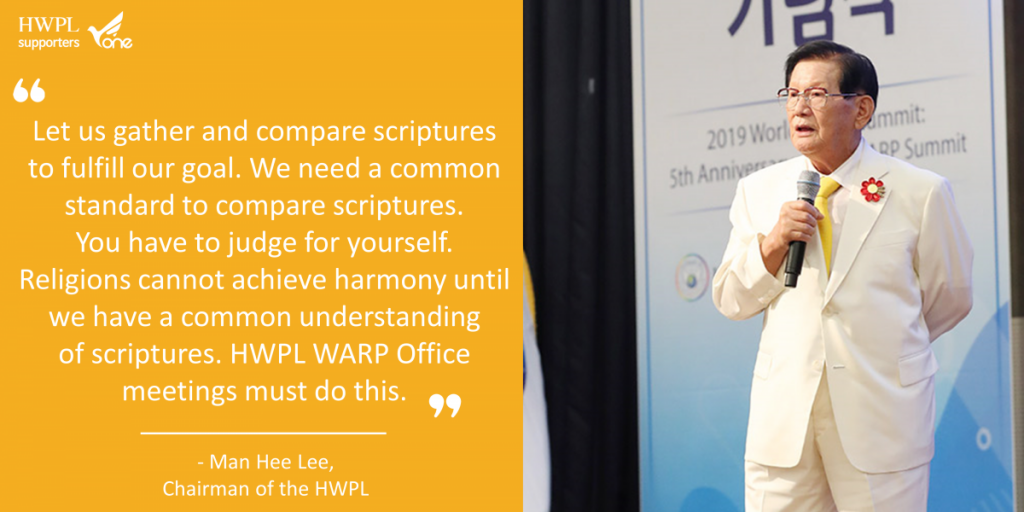 A STEP TOWARDS PEACE The Chairman Man Hee Lee Quotes #16 WARPsummit2019 WARP Offices Man Hee Lee Quotes Man Hee Lee Peace Quotes man hee lee hwpl Man Hee Lee biography LPproject HWPL DPCW 2019WorldPeaceSummit