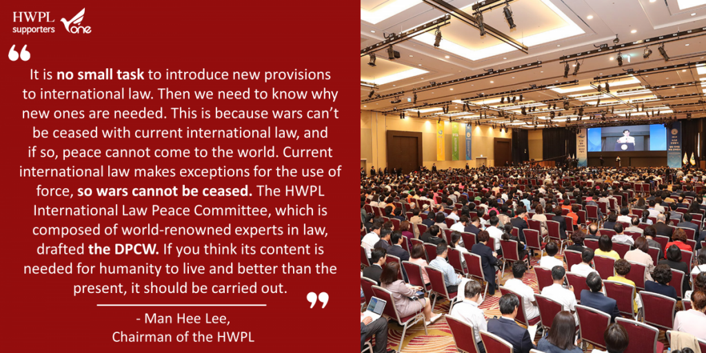 A STEP TOWARDS PEACE The Chairman Man Hee Lee Quotes #15 WARPsummit2019 Man Hee Lee Quotes man hee lee dpcw Man Hee Lee biography LPproject hwpl man hee lee HWPL International Law Peace Committee hwpl dpcw DPCW 2019WorldPeaceSummit #LegislatePeace