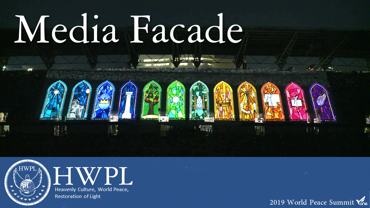 A STEP TOWARDS PEACE IPYG Card Section and Media Facade at the 2019 World Peace Summit WARPsummit2019 Suwon World Cup Stadium stadium card stunt Projection Mapping Media Facade manheelee peace leader Manheelee Man Hee Lee Peace Biography man hee lee hwpl Legislate Peace IPYG Card Section IPYG Card Performance HWPL DPCW Card stunts Big Bird Stadium 2019WorldPeaceSummit