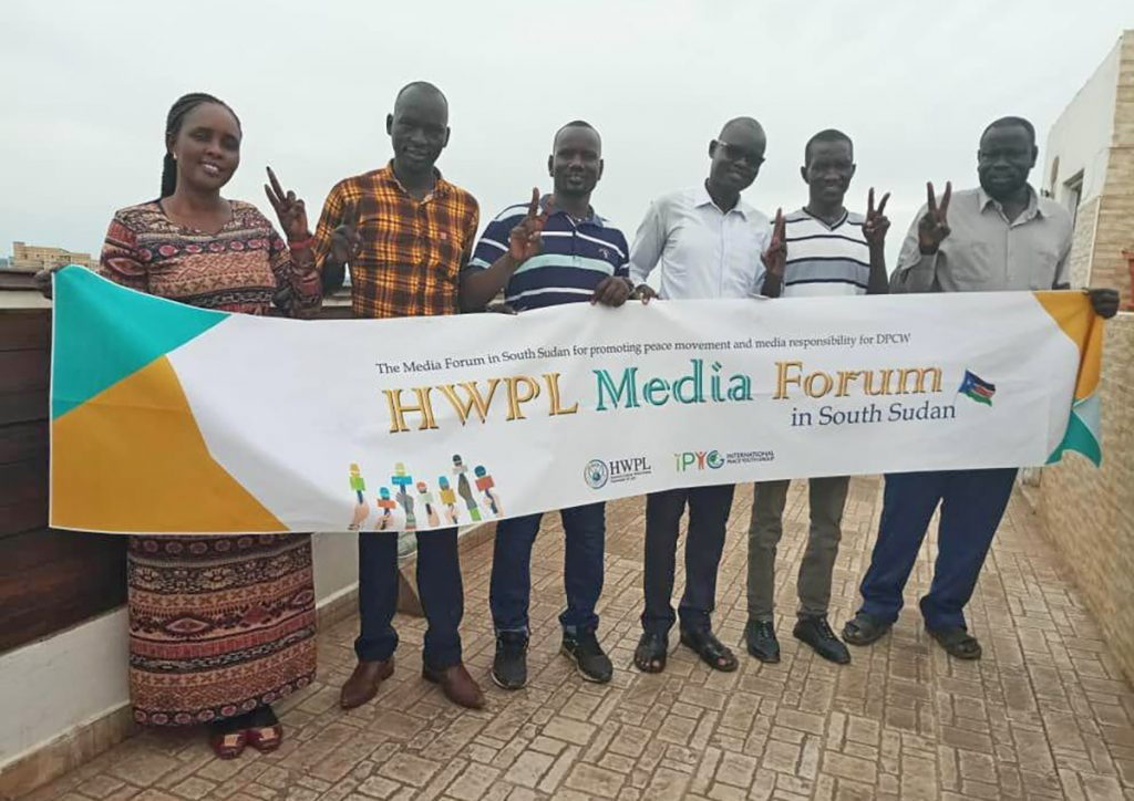 A STEP TOWARDS PEACE HWPL Media Forum in South Sudan SSBC South Sudan Samir Abdalkarim Bol Monok President Salva Kiir Mail Jukeji Paul hwpl media forum HWPL DPCW