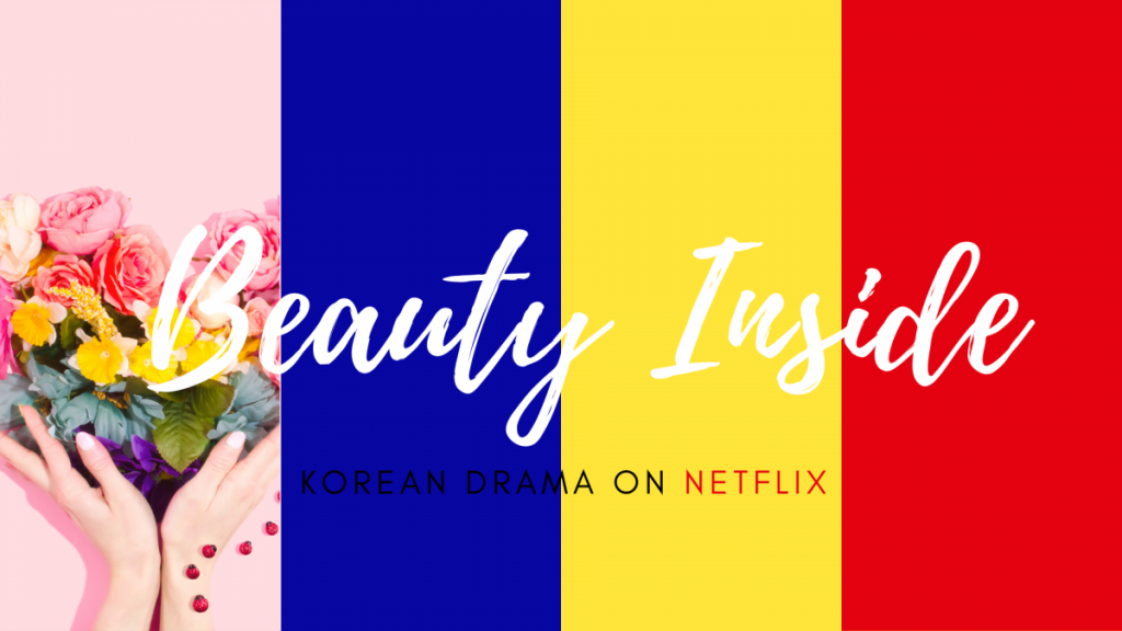 A STEP TOWARDS PEACE Korean Drama l The Beauty Inside on Netflix 한효주 이민기 이다희 서현진 뷰티 인사이드 Toshiba The Beauty Inside Seo Hyun-jin Netflix Lee Min-ki Lee Da-hee Korean Drama Intel Han Hyo-joo