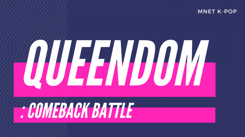A STEP TOWARDS PEACE [Mnet K-POP] Queendom : Comeback Battle 퀸덤 친절한 금자씨 오마이걸 에이오에이 박봄 마마무 러블리즈 너나 해 나의 지구 Queendom Park Bom Oh My Girl Mamamoo Lovelyz K-POP Good Luck egotistic Destiny AOA (여자) 아이들 (G)I-DLE