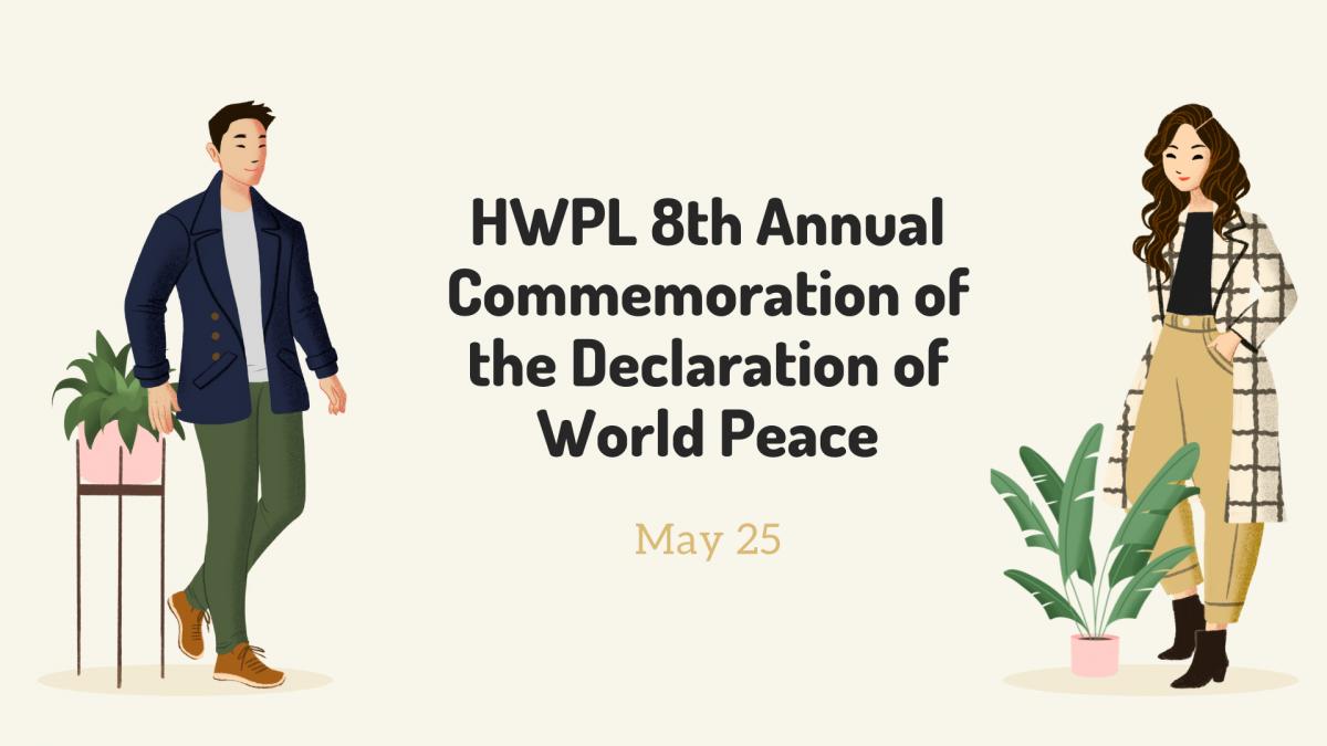 A STEP TOWARDS PEACE A tremendous online roar of peace! We are one! Peacewalk IWPG IPYG Peace Walk hwpl peacewalk HWPL Declaration of World Peace chairman Lee #525_peacewalk