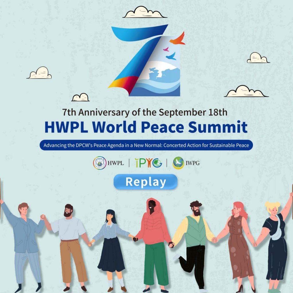 A STEP TOWARDS PEACE 2021 7th HWPL World Peace Summit Replay WARPsummit_7th Replay Peace Manheelee DPCW 918 WARP Summit 2021 HWPL World Peace Summit